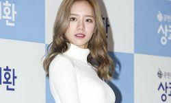 韩国女团Girls's Day成员惠利将出演电影《水怪》,担任女主角
