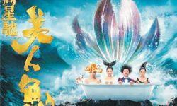 中国电影走出去内容生产策略:寻找本土性与全球化的平衡