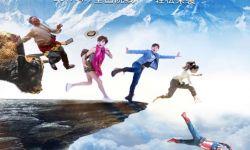 公路喜剧电影《六月与弓箭》定档4月7日全国上映