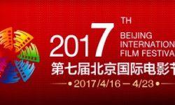 """第七届北京国际电影节展映将推出""""获奖精粹""""单元"""