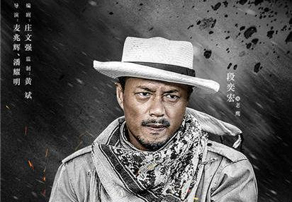 """电影《非凡任务》发预告片 六大主演""""警匪阵营""""终极对决"""