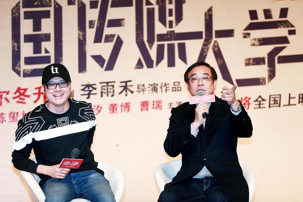 电影《提着心吊着胆》监制尔冬升:与导演李雨禾不吵架