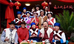 电影《云上的石头城》在丽江玉龙县开机拍摄