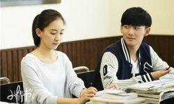 《小情书》发布30秒预告  朱颜曼滋和赵顺然上演爱情戏