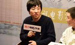 电影《八月》导演张大磊参加第27期腾讯电影沙龙