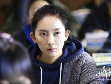 电影《小情书》发布30秒预告片