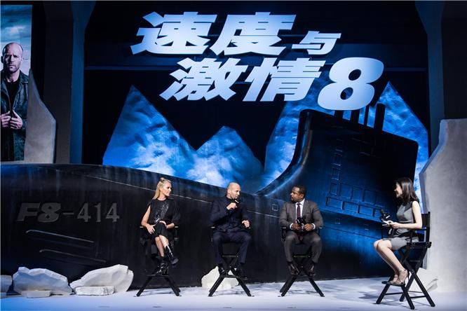 电影《速度与激情8》中国首映礼:开启中国之旅
