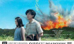 电影《散步的侵略者》发布海报  将于9月9日登陆日本院线