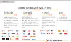 中国电影市场急需'扩窗'发行  点播影院延长电影生命周期