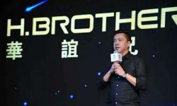 华谊兄弟王中磊:看好实景娱乐  2017年将主打工业电影