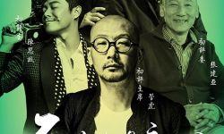 第八届中国电影导演协会2016年年度奖评选开启