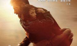 """中国电影拍摄制作周期性失衡  进口大片""""盘踞""""院线46天"""