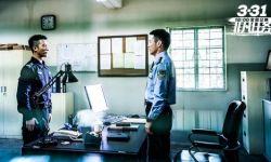 电影《非凡任务》提档至3月31日  致敬缉毒警察