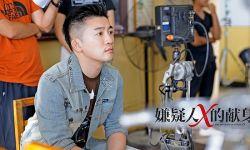 《嫌疑人X的献身》导演苏有朋:改编电影压力大,被书迷骂懵