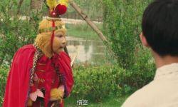 《西游记之再显神威》定档4月6日   孙悟空牛魔王上演夺妻战