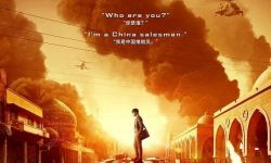 《中国推销员》定档5月26日  非洲辽原上演推销员荣誉之战