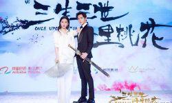 电影版《三生三世十里桃花》将于7月21日全国上映