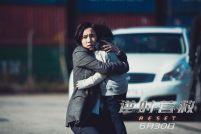 电影《逆时营救》定档预告片:杨幂霍建华老友变仇人