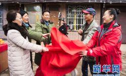 电影《文朝荣》在贵州赫章县开机  王亚军担纲女一号