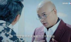 """万万没想到万合天宜新剧《鲜肉老师》居然还这么不""""上进"""""""