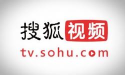 """搜狐视频前版权负责人马可涉嫌违反""""竞业限制义务""""被提起仲裁"""