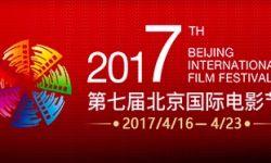 【电影界专题】第七届北京国际电影节