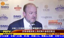 中国影片亮相第20届好莱坞电影节春季展映