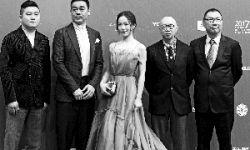 第七届北京国际电影节盛大开幕 群星荟萃跨越对话