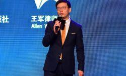 2017·春之光景国际电影论坛在北京举行