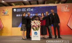 2017年第41届蒙特利尔国际电影节中文官网启动
