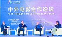 中外合拍电影论坛:别把商业和艺术对立起来