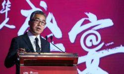 华人文化入股好莱坞经纪公司CAA  黎瑞刚任美国CAA董事