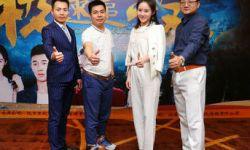 电影《极速追杀》在深圳举行首映