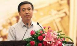 电影局局长张宏森任广电总局党组成员 升任副部级