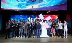 优酷网络电影开放合作大会在北京召开