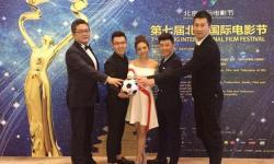 央视金牌主持人张斌携电影《谁是球王》主创助力北影节