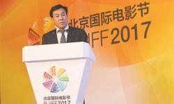 """中国电影发行高峰论坛:""""互联网+""""对中国电影产业的福利"""