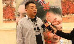 电影《塔克拉玛干的鼓声》编剧李牧时:电影是值得追寻的梦