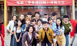 吴莫愁首次担当电影女主角 造型可爱俏皮传递青春正能量