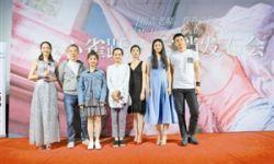 刘紫微执导电影《我心雀跃》展映  田壮壮担任艺术顾问