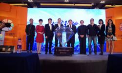 第二届亚洲新媒体电影节新闻发布会在北京举行
