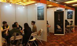 20个入围第七届北京国际电影节·电影市场的创投项目火热洽谈