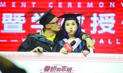 余文乐杨千嬅为《春娇救志明》现身上海理工大学路演活动