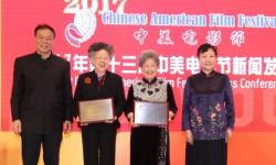 第13届中美电影节将于11月1日开幕