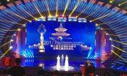 """第七届北影节含金量十足 """"中国故事""""已成全球焦点"""