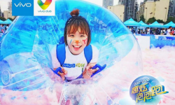 以人民的名义邀请你参加2017vivo趣炫泡泡跑!