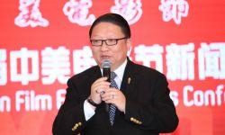 2017年第十三届中美电影节将于10月举办
