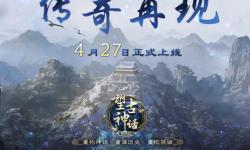 望古神话又一力作  月关《秦墟》4月27日天地中文网连载