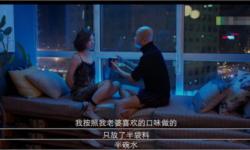 电影《床3》网络热播  包贝尔首次挑战深情暖男