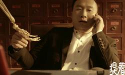 幽默黑马影片《提着心吊着胆》以学术展映身份空降北京大学生电影节